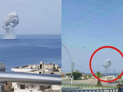 Chim bay vào động cơ, tiêm kích Nga rơi xuống Địa Trung Hải gần Syria