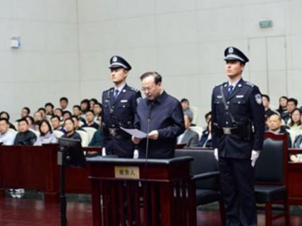 Nhận hối lộ hơn 26 triệu USD, cựu bí thư Trùng Khánh lãnh án chung thân