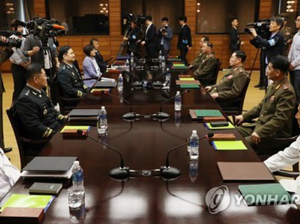 Hàn Quốc muốn Triều Tiên chuyển pháo tầm xa khỏi biên giới