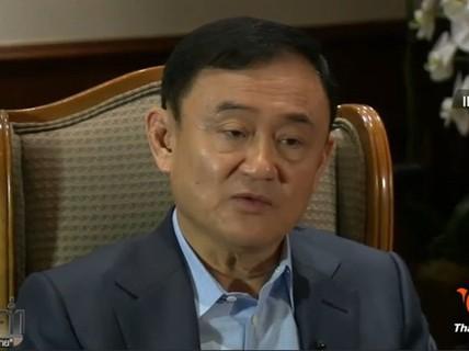 Tòa án Thái Lan phát lệnh bắt ông Thaksin