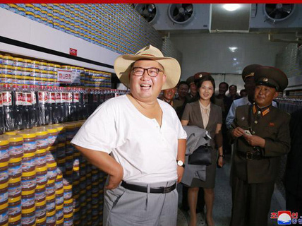 Hình ảnh lạ của ông Kim Jong-un