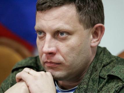 Ông Putin lên tiếng vụ thủ lĩnh nổi dậy ở Đông Ukraine bị ám sát