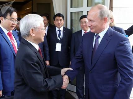 Tổng Bí thư ấn tượng sâu sắc về đất nước và con người Nga nhân hậu, mến khách