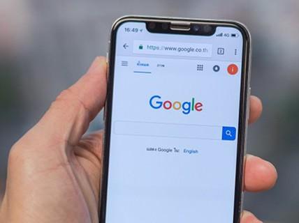 Google trả 10 tỉ USD để đặt công cụ tìm kiếm trên iPhone
