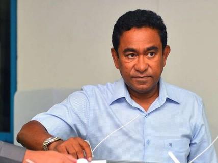 """Maldives bắt cựu tổng thống """"thân Trung Quốc"""""""