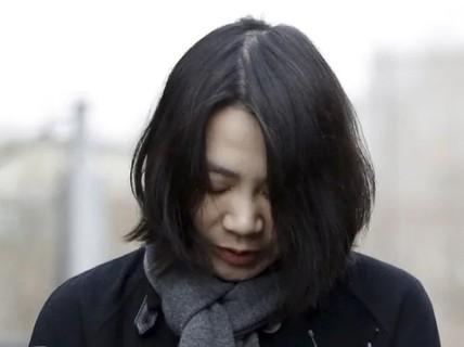 Lộ video con gái chủ tịch Korean Air đánh chồng