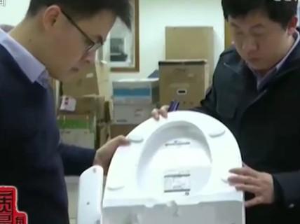 Trung Quốc: Rủi ro điện giật vì bồn cầu thông minh kém chất lượng