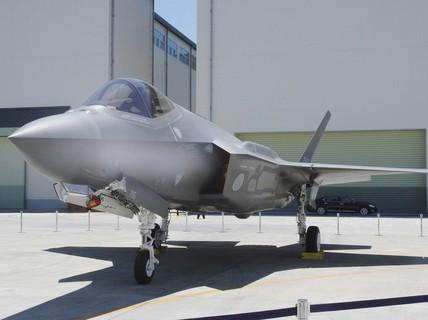 """Nhật Bản xác nhận """"Tia chớp"""" F-35 của Mỹ rơi xuống biển"""