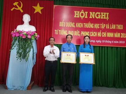 Vĩnh Long: Xét chọn biểu dương 90 cán bộ Công đoàn tiêu biểu