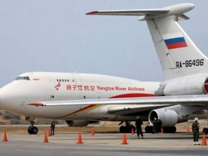 Trung Quốc đáp trả về nghi vấn điều quân đến Venezuela