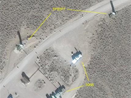 Hệ thống tên lửa đất đối không S-300 của Nga lọt vào tay Mỹ?