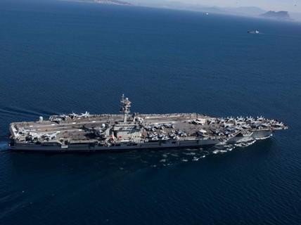 """Iran tuyên bố """"lập tức đáp trả"""" Mỹ"""