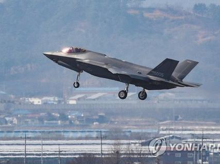 """Truyền thông Triều Tiên tố Hàn Quốc """"chuẩn bị chiến tranh"""""""