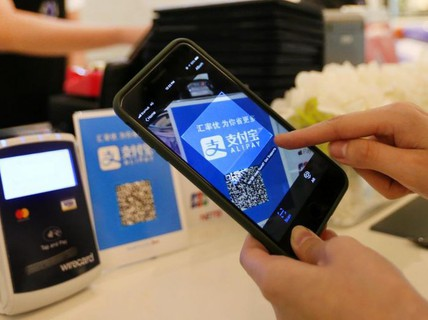 Nepal cấm ví điện tử Alipay và WeChat Pay của Trung Quốc