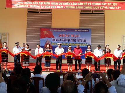 Triển lãm bản đồ khẳng định chủ quyền Hoàng Sa, Trường Sa của Việt Nam