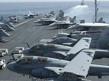 """Mỹ triển khai lực lượng """"bất khả chiến bại"""" răn đe Iran"""