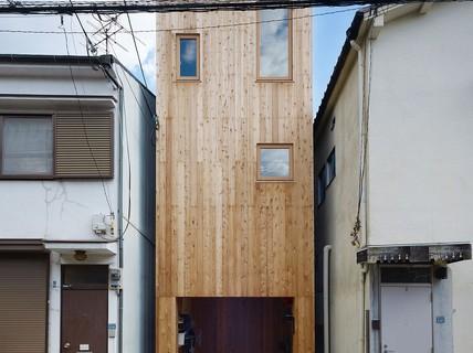Ngôi nhà siêu nhỏ nhưng đầy đủ công năng ở Nhật Bản