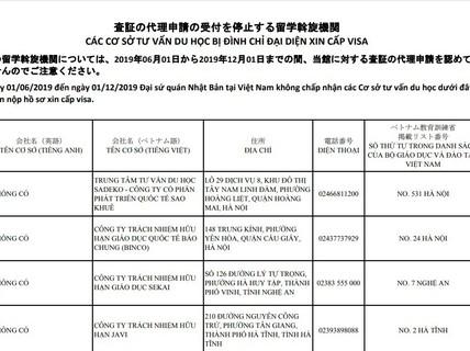 Thêm 11 cơ sở tư vấn du học ở Việt Nam bị Nhật Bản chặn đơn xin visa từ 1-6