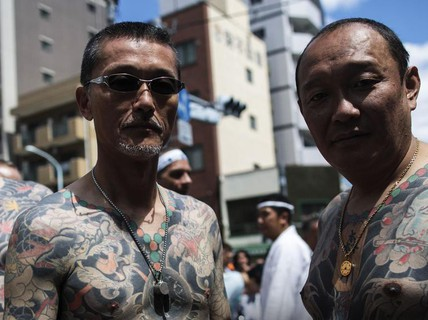 Cuộc đời thực của yakuza ở Nhật Bản