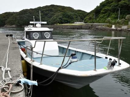Nhật Bản bắt 7 người Trung Quốc buôn lậu gần 1 tấn chất kích thích