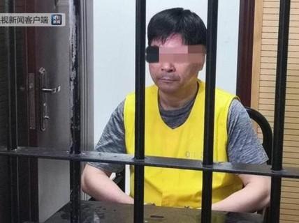 Tỉ phú Trung Quốc chính thức bị buộc tội ấu dâm