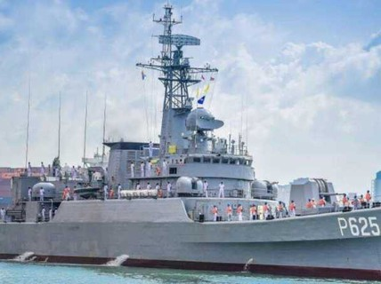 Trung Quốc tặng khu trục hạm cho Sri Lanka