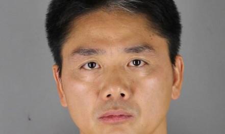 Những tình tiết vụ tỉ phú Trung Quốc bị cáo buộc cưỡng hiếp ở Mỹ