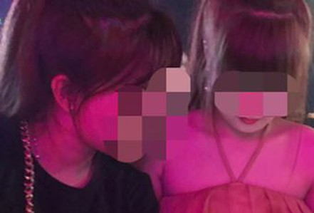 Bí mật của 1 người đàn bà thay tên đổi họ ở Đồng Nai