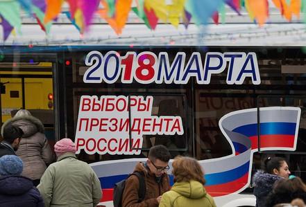"""Vụ cựu điệp viên Nga bị đầu độc khiến """"người ủng hộ ông Putin đoàn kết"""""""