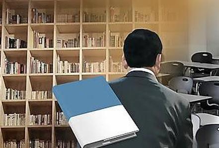 """Bộ GD-ĐT cần vào cuộc, thanh tra nghi án GS Nguyễn Đức Tồn """"đạo văn"""""""