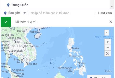 Bản đồ trên Facebook hiển thị Hoàng Sa, Trường Sa thuộc Trung Quốc: Đã sửa lỗi hoàn toàn