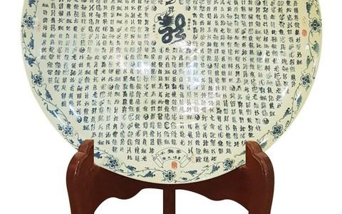 """Đĩa gốm Chu đậu 1.000 chữ """"Long"""" viết bằng thư pháp được vinh danh kỷ lục Guiness thế giới"""
