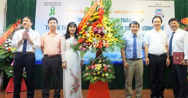 Thành lập Trung tâm Ghép tạng đầu tiên ở miền Trung
