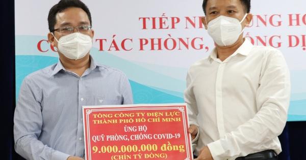 """TP HCM đã nhận được tiền, hàng """"khủng"""" ủng hộ cho công tác chống dịch"""